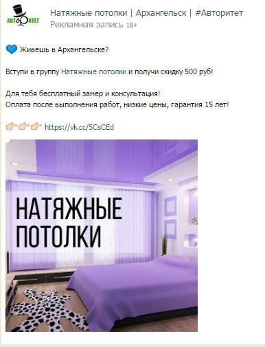 kejs-prodvizhenie-natyazhnyh-potolkov-10