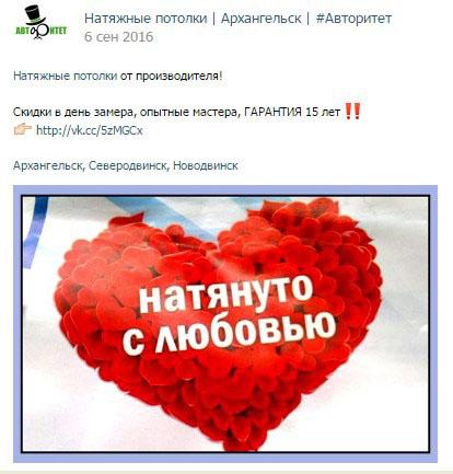 kejs-prodvizhenie-natyazhnyh-potolkov-4