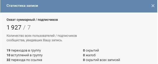 prodvizhenie-gruppy-sovmestnyh-zakupok-12
