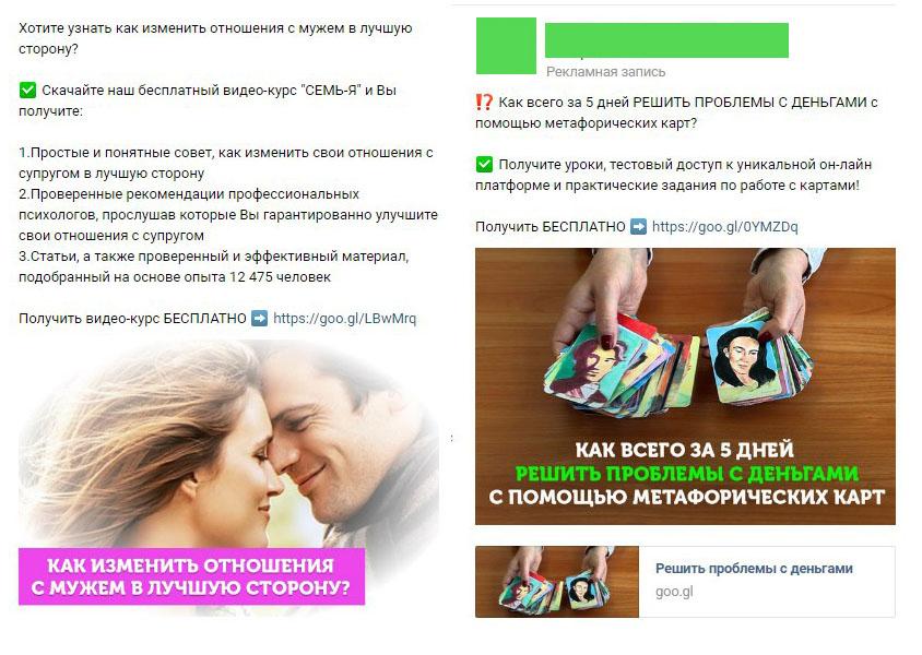 sobrat-podpisnuyu-bazu-2