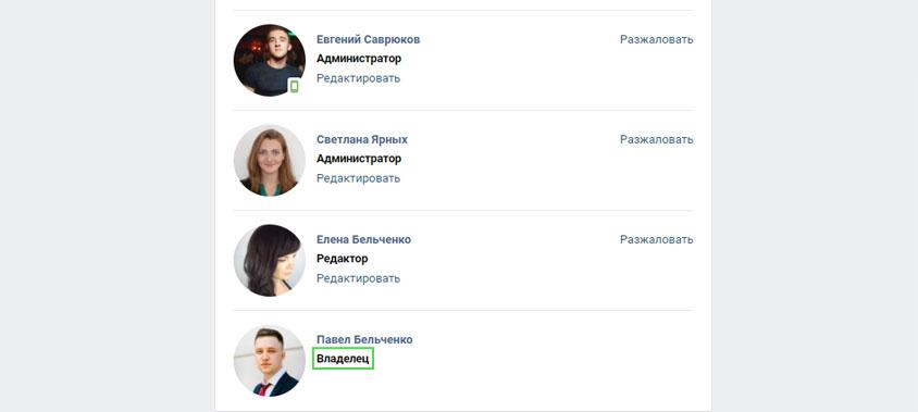 prodvizhenie-biznesa-1