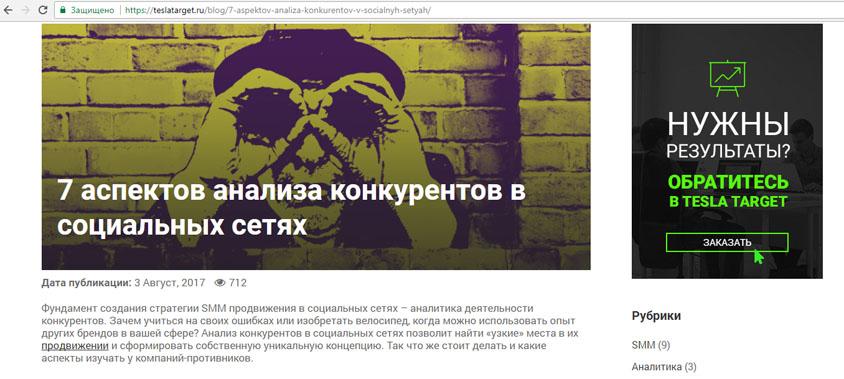 prodvizhenie-biznesa-12