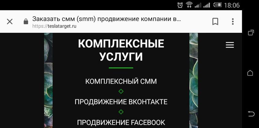 prodvizhenie-biznesa-13