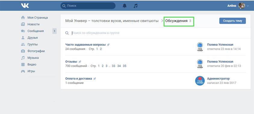 prodvizhenie-biznesa-6