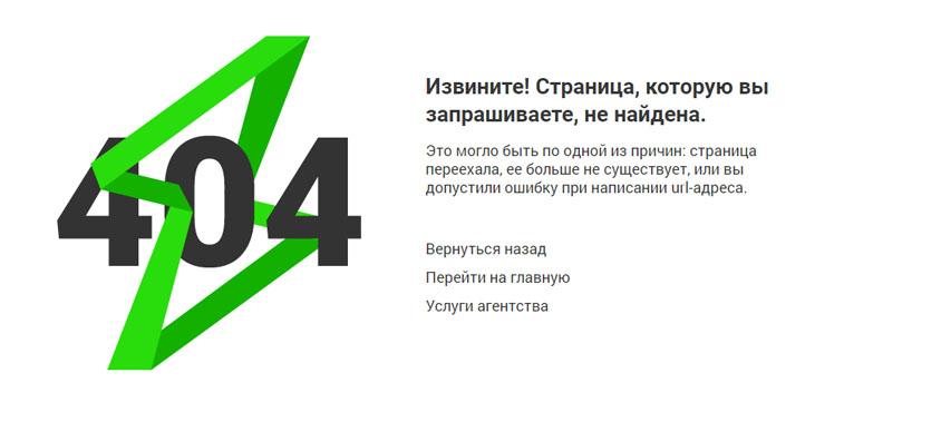 prodvizhenie-biznesa-9