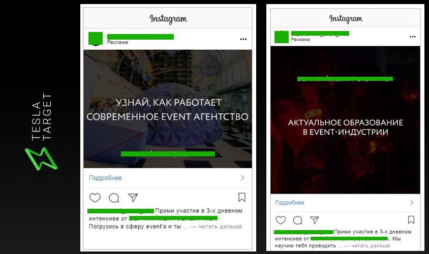 event-agentstvo-reklama-4