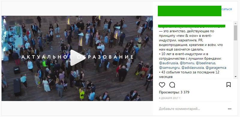 event-agentstvo-reklama-5