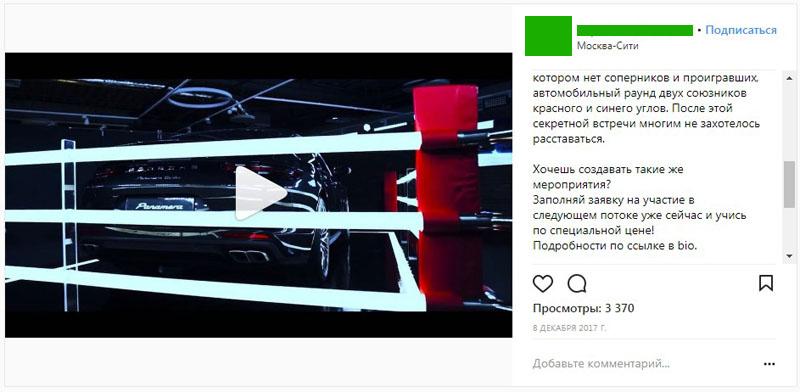 event-agentstvo-reklama-6