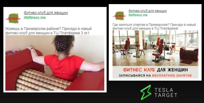kejs-fitnes-klub-4