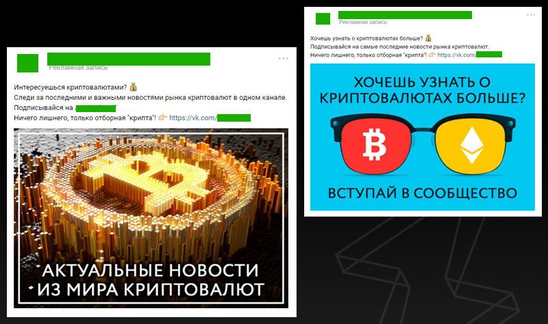 kejs-kriptovalyuta-3