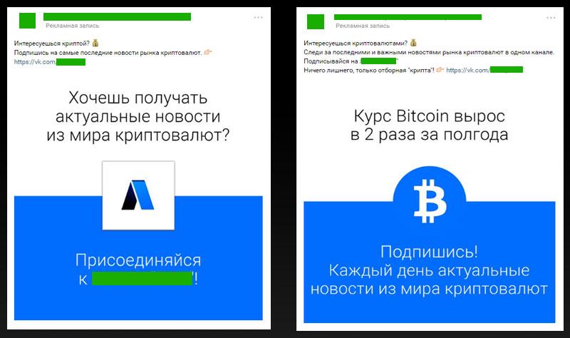 kejs-kriptovalyuta-4
