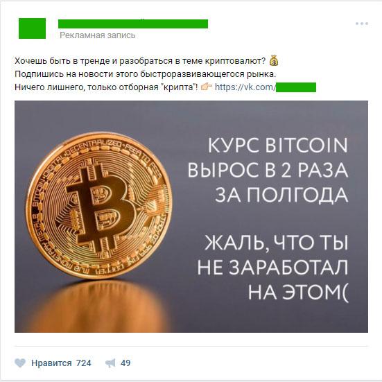 kejs-kriptovalyuta-5