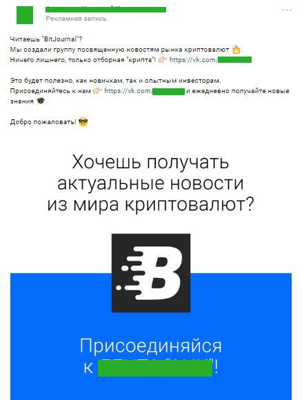 kejs-kriptovalyuta-7