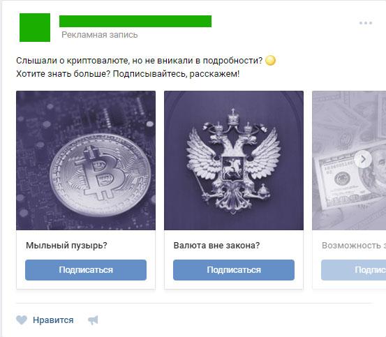 kejs-kriptovalyuta-8