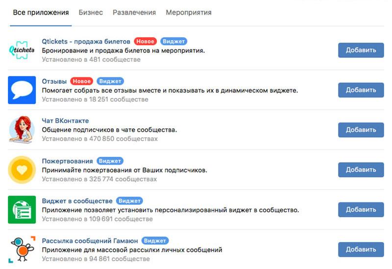 prodazhi-v-socialnoj-seti-11-1