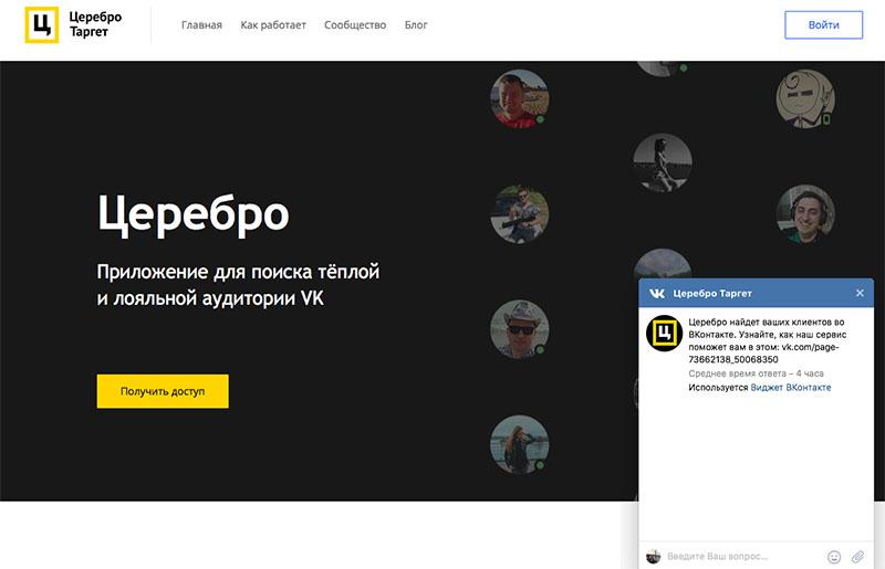 prodazhi-v-socialnoj-seti-9