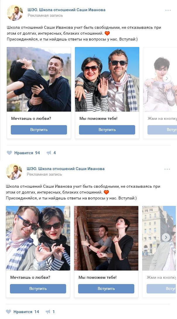 prodvizhenie-pablika-vkontakte-13-14