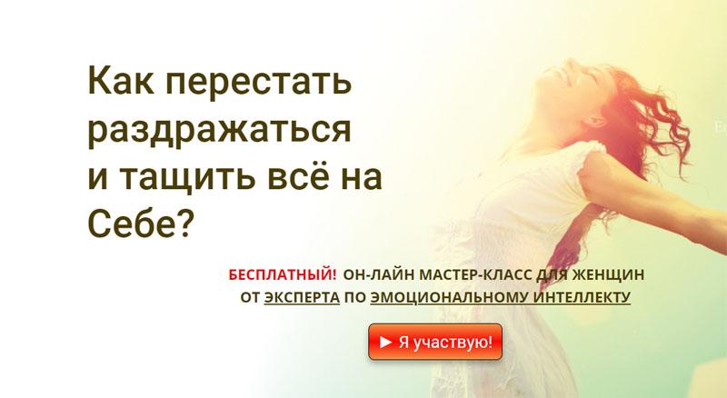 prodvizhenie-vebinarov-1