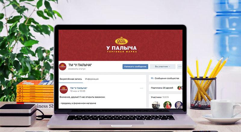podpischiki-po-2-79-rublya-dlya-regionalnogo-fmcg-brenda-konkursnaya-mekhanika-1