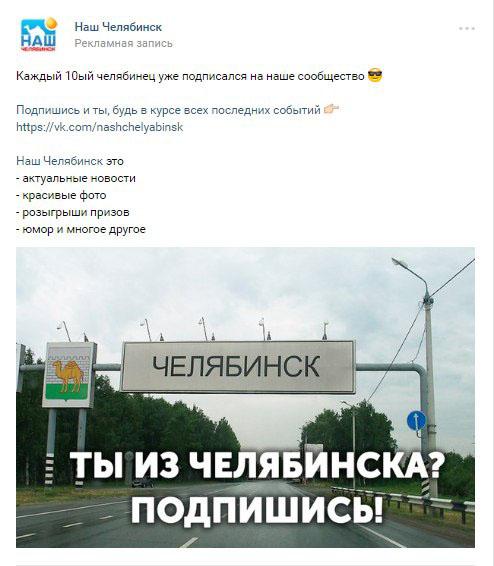 razvitie-gorodskogo-pablika-v-socialnyh-setyah-1-1-1