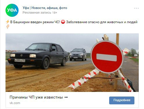 razvitie-gorodskogo-pablika-v-socialnyh-setyah-2-1