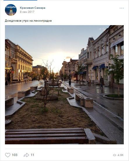razvitie-gorodskogo-pablika-v-socialnyh-setyah-4-1