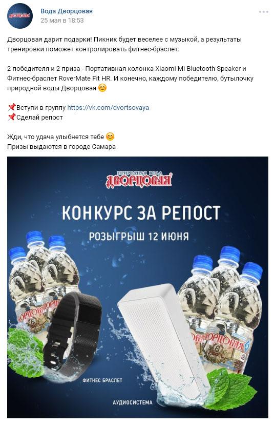 kontent-dlya-brenda-10