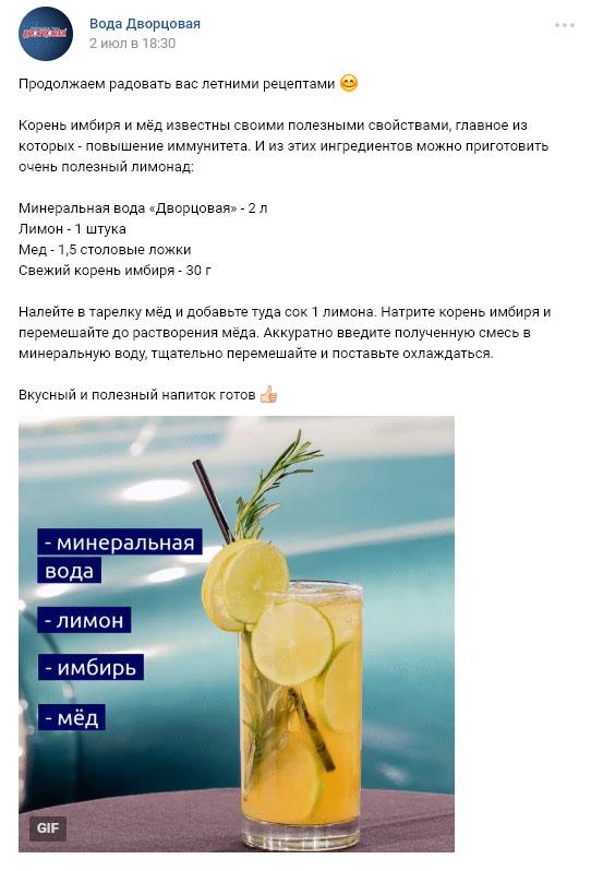 kontent-dlya-brenda-6
