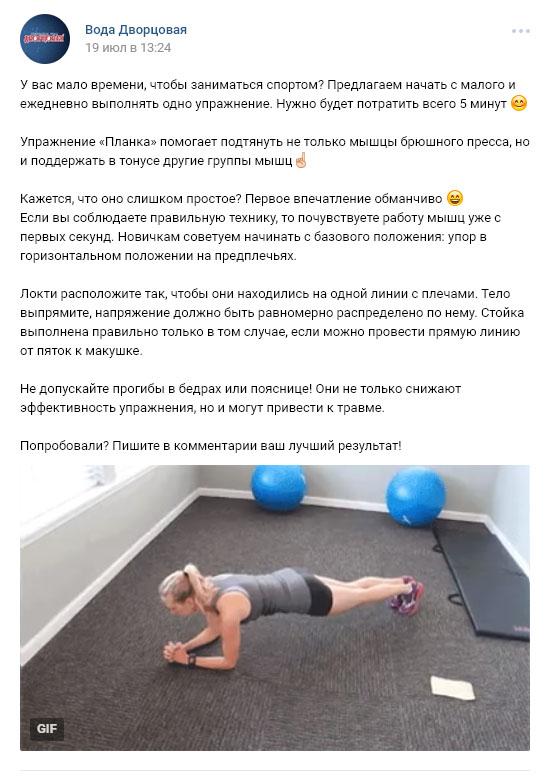 kontent-dlya-brenda-7