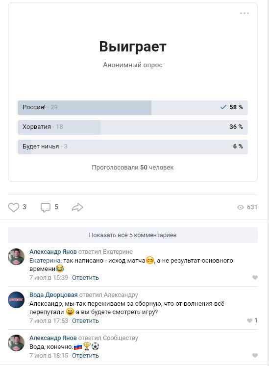 kontent-dlya-brenda-8