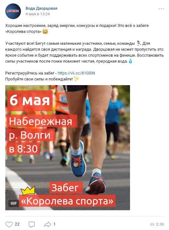 kontent-dlya-brenda-9