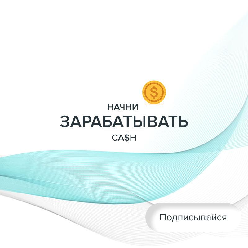 dizajn-ehffektivnost-reklamy-1