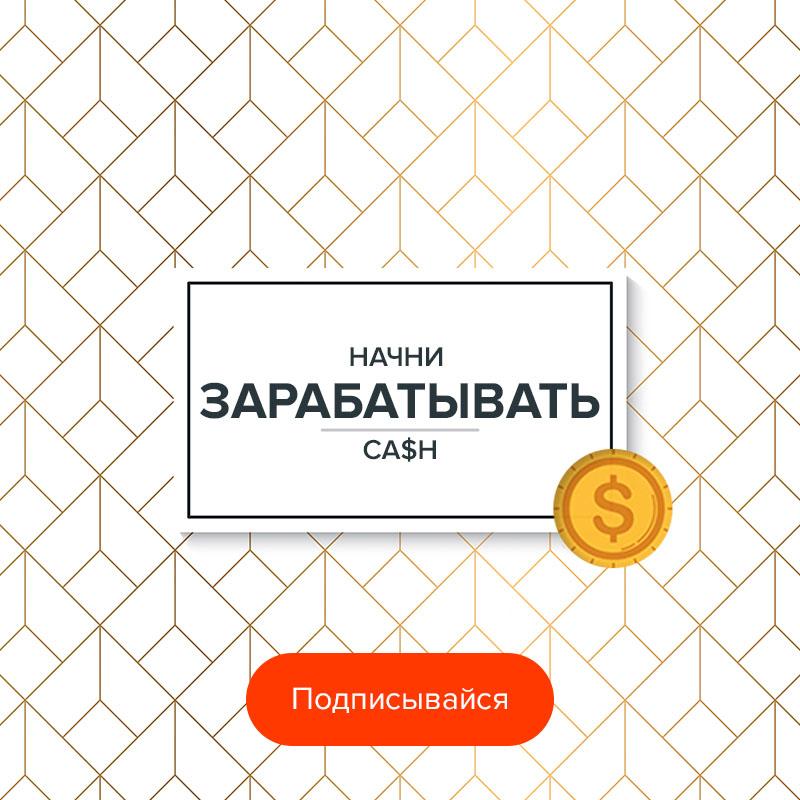 dizajn-ehffektivnost-reklamy-5