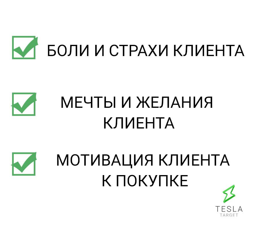 kak-ponyat-svoego-klienta-razrabatyvaem-avatary-celevoj-auditorii