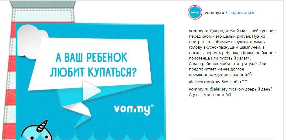 kontent-plan-dlya-socialnyh-setej-3