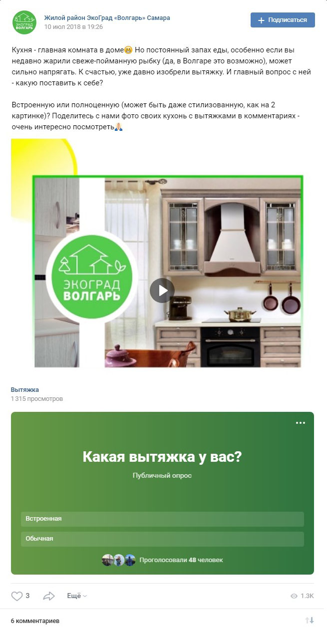 kontent-plan-dlya-socialnyh-setej-4
