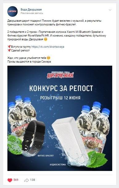 kak-nabrat-podpischikov-2