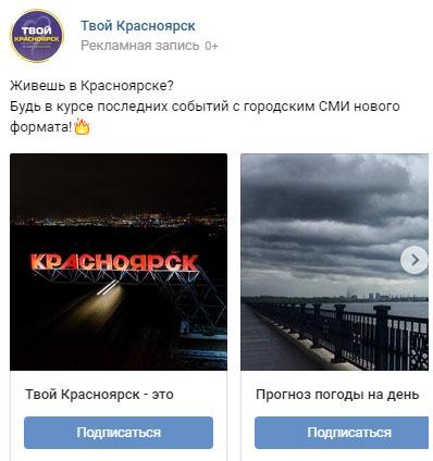 kak-nabrat-podpischikov-4