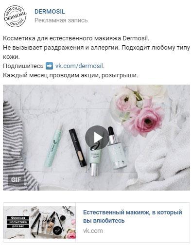 kak-nabrat-podpischikov-5