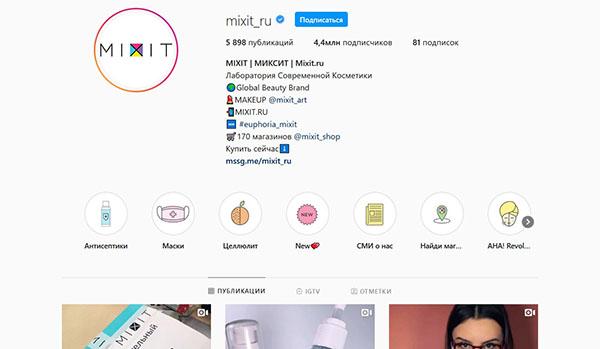 magazin-kosmetiki-instagram6