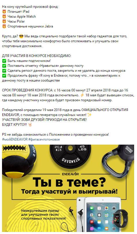 halyavshchiki-pri-reklame-biznesa-1