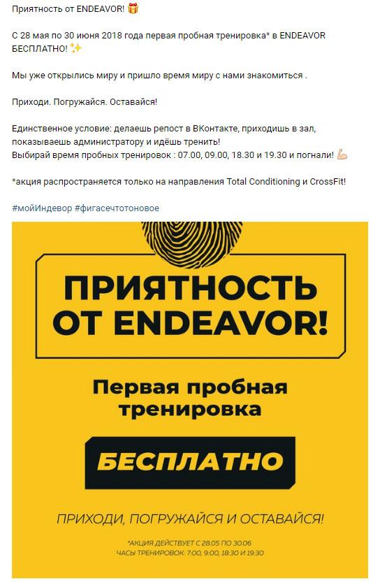 halyavshchiki-pri-reklame-biznesa-3