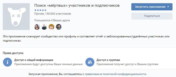 halyavshchiki-pri-reklame-biznesa-4