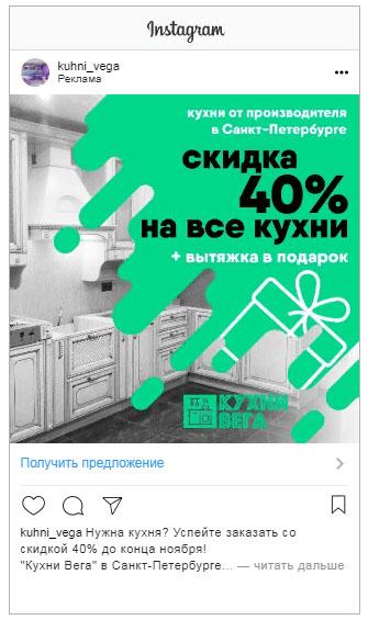 kejs-kuhni-na-zakaz-instagram-12