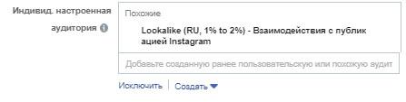 kejs-kuhni-na-zakaz-instagram-2