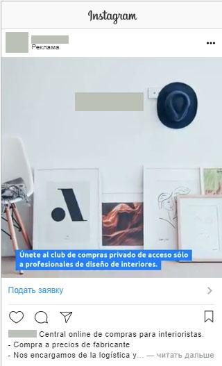 smm-dizajner-interera-14