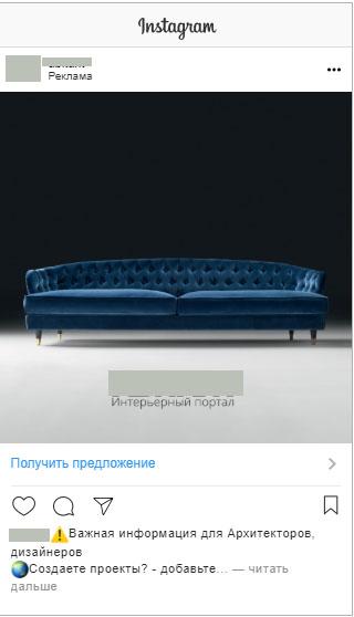 smm-dizajner-interera-16