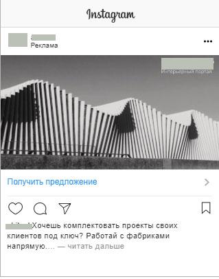 smm-dizajner-interera-19