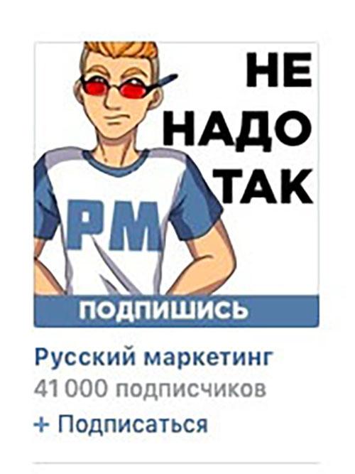 vsemogushchij-retargeting-vkontakte-i-ego-sposobnosti-4