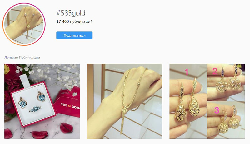 administrirovanie-instagram-3